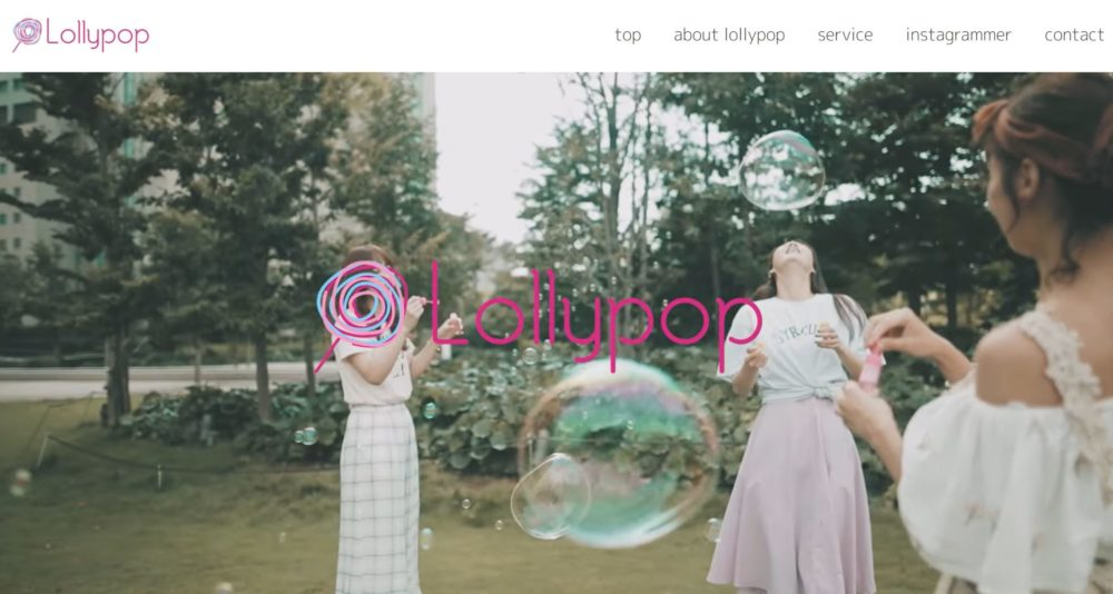 Lollypop|株式会社Candee 公式サイト