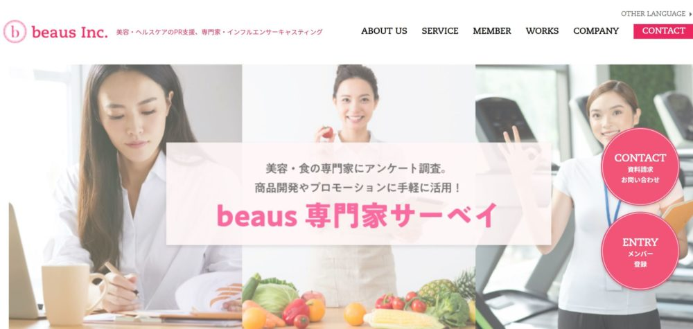 beaus|株式会社ビューズ 公式サイト