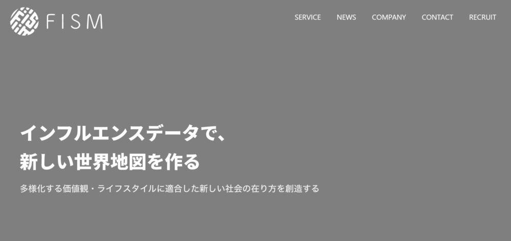 FISM|FISM株式会社 公式サイト