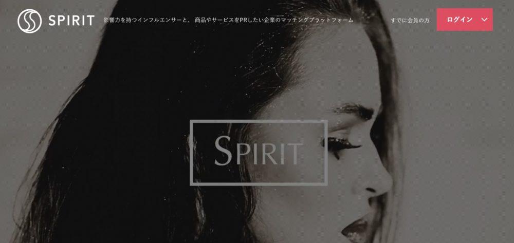 SPIRIT|リデル株式会社 公式サイト