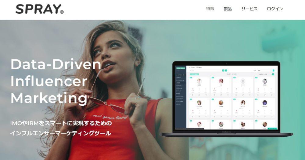 SPRAY|株式会社クロスリング 公式サイト