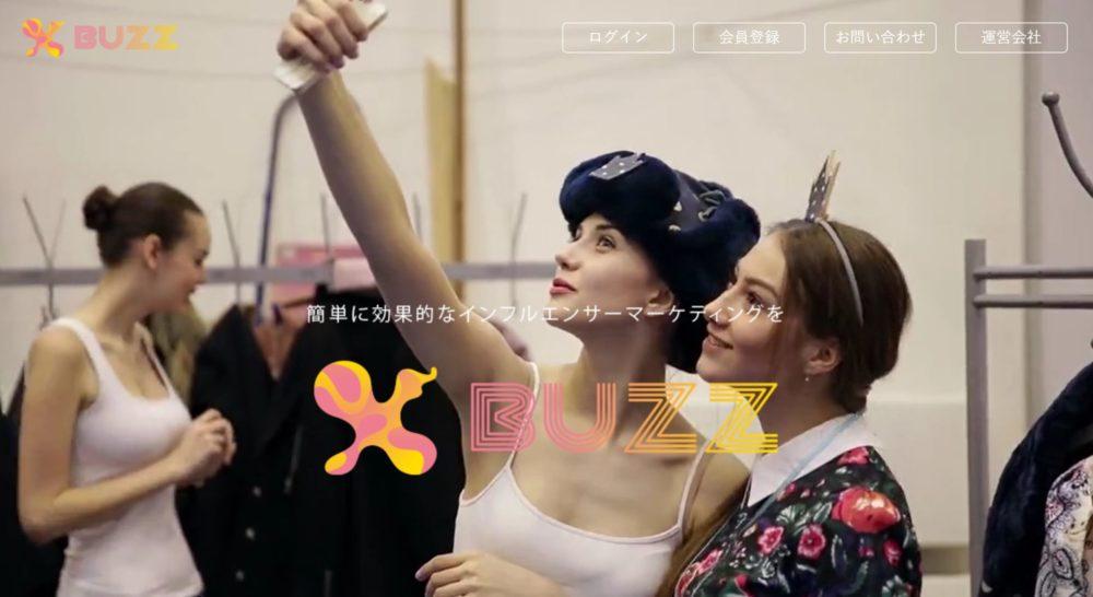 X BUZZ|株式会社エックス 公式サイト