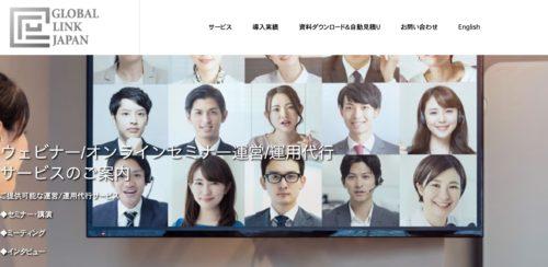 global link japan