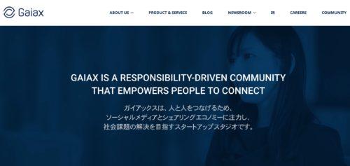 株式会社ガイアックス