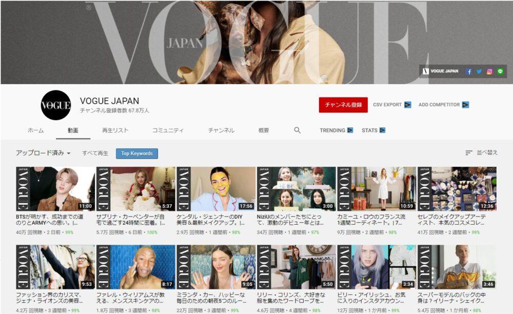 VOGUE youtubeチャンネルページ サムネイル例