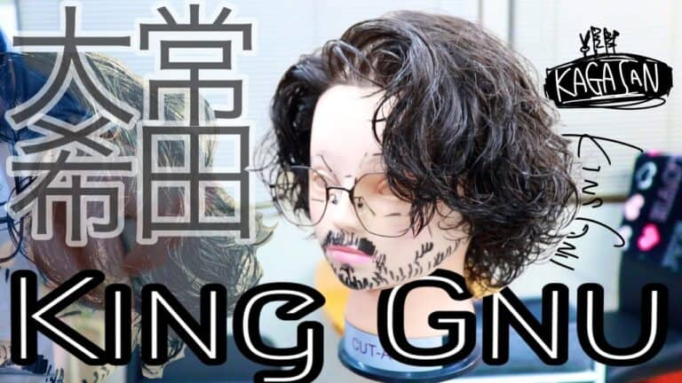 King gnu常田 髪型