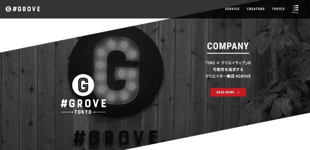 #GROVEロゴ