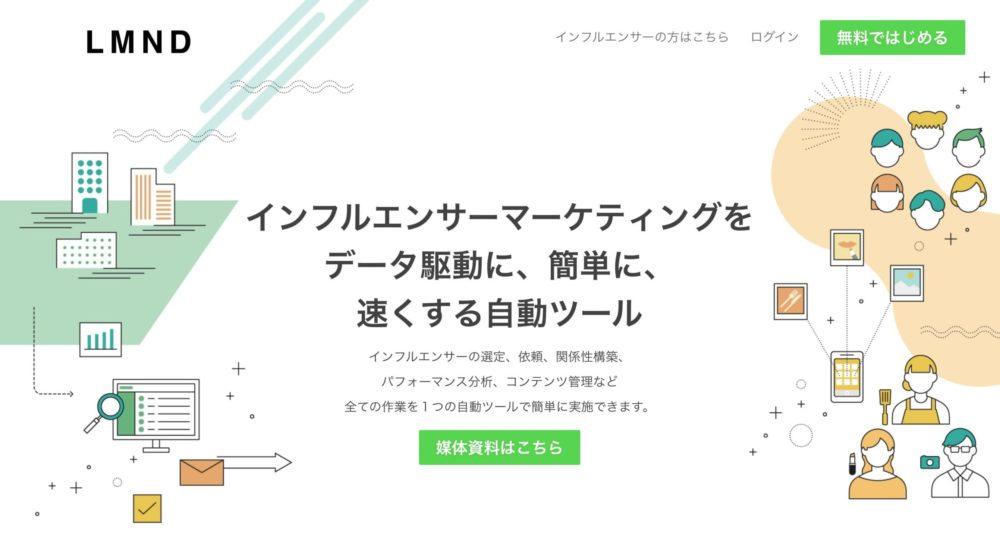 LMND(レモネード)ロゴ
