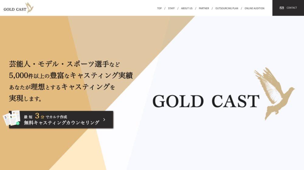 GOLD CAST