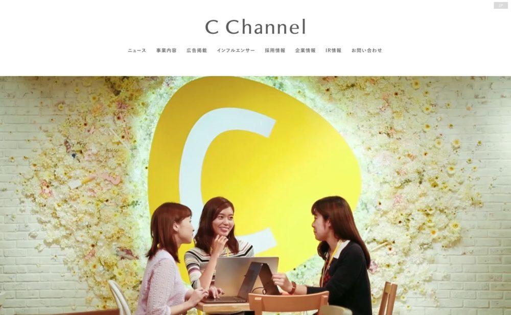 C CHANNELバナー