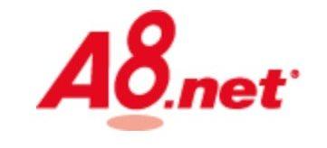 A8.net ロゴ