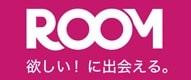 楽天ROOM ロゴ